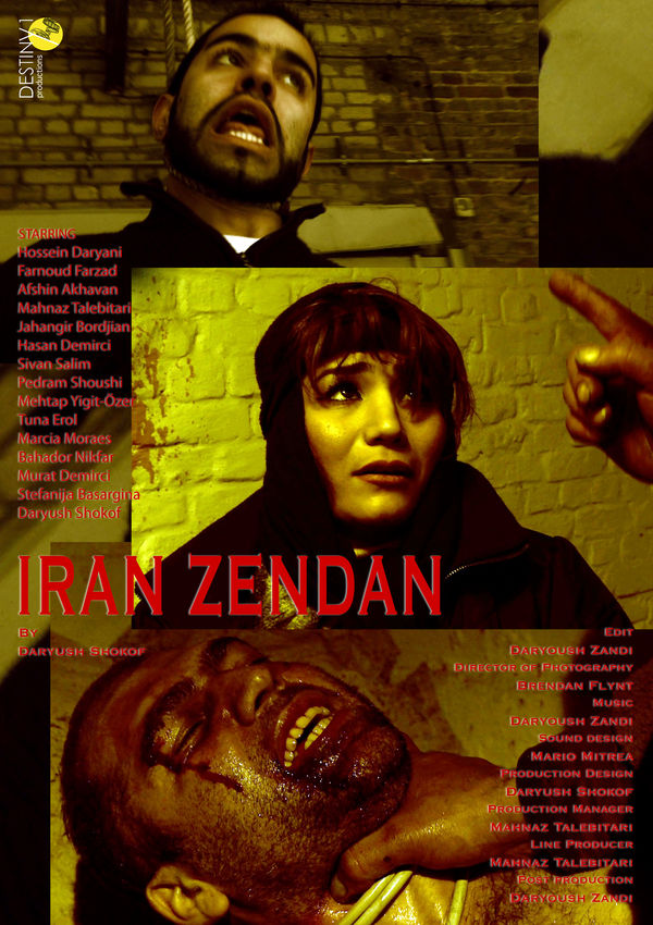 iranian movies online free download